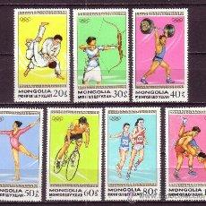 Timbres: MONGOLIA 1572/78*** - AÑO 1988 - JUEGOS OLÍMPICOS DE SEUL - JUDO - TIRO CON ARCO - LUCHA - CICLISMO. Lote 24945275