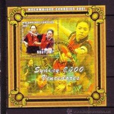 Sellos: MOZAMBIQUE HB 51 - AÑO 2001 - VENCEDORES DE LOS JUEGOS OLIMPICOS DE SYDNEY - TENIS DE MESA. Lote 288221578