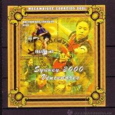 Sellos: MOZAMBIQUE HB 52 - AÑO 2001 - VENCEDORES DE LOS JUEGOS OLIMPICOS DE SYDNEY - TENIS DE MESA. Lote 288221618