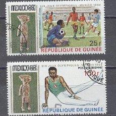 Sellos: REPUBLICA DE GUINEA - OLIMPIADAS. Lote 26750265