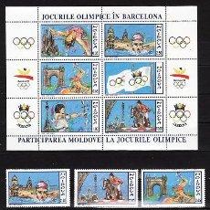 Sellos: OLIMPIADA / JUEGOS OLIMPICOS BARCELONA 92 - MOLDAVIA/MOLDOVA - 5 SELLOS + HB - S.COMPLETA - AÑO 1992. Lote 27169370