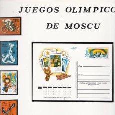 Sellos: URSS/ RUSIA - JUEGO COMPLETO DE SELLOS MOSCU 80 - PAIS ORGANIZADOR - CON HOJAS - VER FOTOS - 1974/80. Lote 27514818