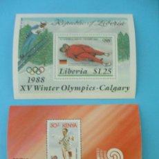 Sellos: 2 SELLOS OLYMPICS 1988. Lote 27801397