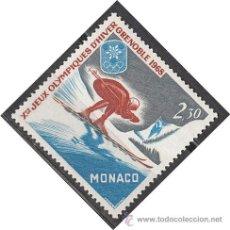 Sellos: MONACO (AÑO 1967), JUEGOS OLIMPCISOD E INVEIRNO EN GRENOBLE, NUEVO CON SEÑAL CLASIFICADOR. Lote 27831713