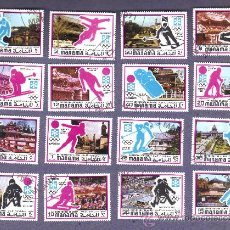 Sellos: MANAMA - LOTE 16 SELLOS DEPORTES SAPPORO 1972, CON MATASELLOS DE FAVOR, CON GOMA.. Lote 29253545