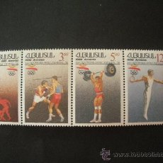 Sellos: ARMENIA 1992 IVERT 179/82 *** JUEGOS OLIMPICOS DE BARCELONA - DEPORTES. Lote 30664991