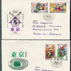 Sellos: CHECOSLOVAQUIA AÑO 1964 YV 1354/59 3 SPD CIRCULADOS - JUEGOS OLÍMPICOS DE TOKIO - DEPORTES. Lote 31283578