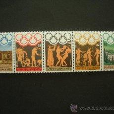 Sellos: GRECIA 1984 IVERT 1535A *** JUEGOS OLIMPICOS DE LOS ANGELES - DEPORTES. Lote 32560684