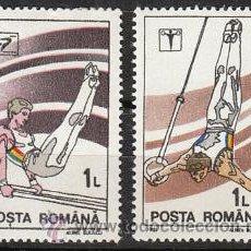 Sellos: RUMANIA, GIMNASIA, NUEVOS SIN SEÑAL DE CHARNELA. Lote 33079130