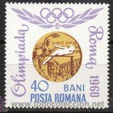 Sellos: RUMANIA, SALTO DE ALTURA MUJERES, MEDALLA DE ORO EN LA OLIMPIADA DE ROMA, NUEVO ***. Lote 33079295