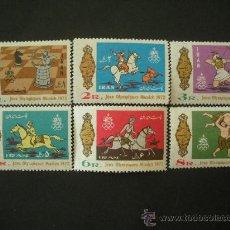Sellos: IRAN 1972 IVERT 1439/44 *** JUEGOS OLIMPICOS DE MUNICH - DEPORTES. Lote 33391585