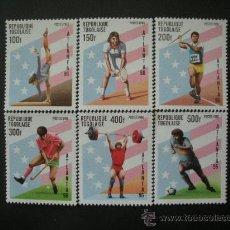 Sellos - Togo 1996 *** Juegos Olimpicos de Atlanta - Deportes - 33391794