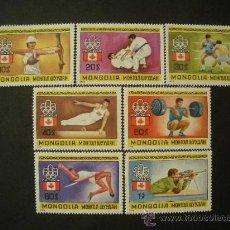 Sellos: MONGOLIA 1976 IVERT 832/8 *** XXI JUEGOS OLIMPICOS DE MONTREAL - DEPORTES. Lote 33450142