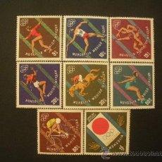 Sellos: MONGOLIA 1964 IVERT 313/20 *** JUEGOS OLÍMPICOS DE TOKYO - DEPORTES . Lote 34086185