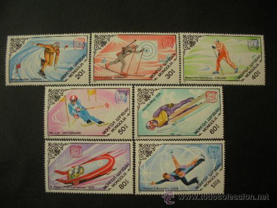 MONGOLIA 1985 IVERT 1335/41 *** GANADORES JUEGOS OLIMPICOS DE INVIERNO EN SARAJEVO - DEPORTES (Sellos - Temáticas - Olimpiadas)