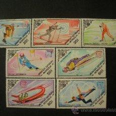 Sellos: MONGOLIA 1985 IVERT 1335/41 *** GANADORES JUEGOS OLIMPICOS DE INVIERNO EN SARAJEVO - DEPORTES . Lote 34362586