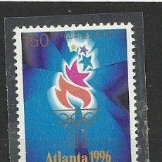 Sellos: SELLO OLIMPIADAS JUEGOS OLIMPICOS COREA SUR ATLANTA 1996. Lote 34360711