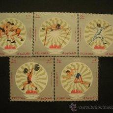 Sellos: ARABIA - FUJEIRA 1971 IVERT 116 Y A-61*** AÑO PREOLIMPICO JUEGOS OLIMPICOS DE MUNICH-72 - DEPORTES. Lote 34650238