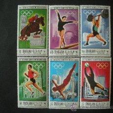 Sellos: SHARJAH 1968 IVERT 213 *** JUEGOS OLIMPICOS DE MEXICO - DEPORTES. Lote 36036197