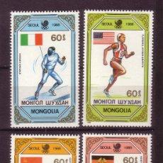 Sellos: MONGOLIA 1680/83*** - AÑO 1989 - VENCEDORES EN LOS JUEGOS OLÍMPICOS DE SEUL. Lote 118214348