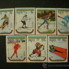Sellos: CAMBOYA - KAMPUCHEA 1989 IVERT 856A/G *** DEPORTES - JUEGOS OLIMPICOS DE INVIERNO EN ALBERTVILLE. Lote 36619764