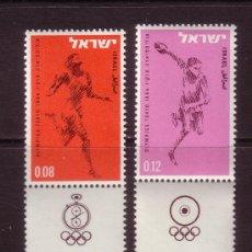 Sellos: ISRAEL 255/58** - AÑO 1964 - JUEGOS OLÍMPICOS DE TOKIO - FÚTBOL - BALONCESTO - ATLETISMO. Lote 37961866