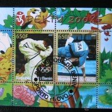 Sellos: BENIN 2007 HOJA BLOQUE DE SELLOS - LUCHA - OLIMPIADAS PEKIN 2008 - JUEGOS OLIMPICOS. Lote 39746478