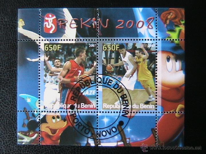 BENIN 2007 HOJA BLOQUE DE SELLOS - BALONCESTO - OLIMPIADAS PEKIN 2008 - JUEGOS OLIMPICOS (Sellos - Temáticas - Olimpiadas)
