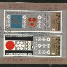 Sellos: YEMEN 1968 HOJA BLOQUE JUEGOS OLIMPICOS GRENOBLE 68 - SAPPORO 72 - OLIMPIADAS. Lote 41755159