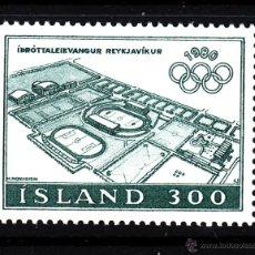 Sellos: ISLANDIA 508** - AÑO 1980 - JUEGOS OLIMPICOS DE MOSCU. Lote 175553038