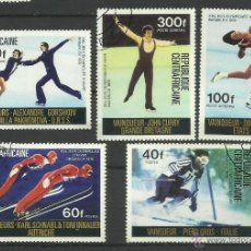 Sellos: REPUBLICA CENTROAFRICANA 1976 LOTE SELLOS OLIMPIADAS INVIERNO INNSBRUCK 76- PATIN- SKY. Lote 42288056