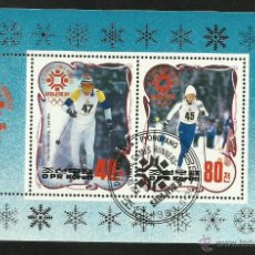 Sellos: COREA 1983 HOJA BLOQUE XIV JUEGOS OLIMPICOS DE INVIERNO SARAJEVO 1984 - SKY- OLIMPIADAS . Lote 42379864