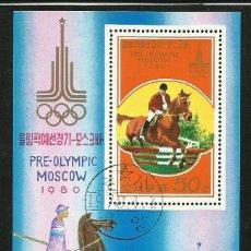 Sellos: COREA 1978 HOJA BLOQUE PRE- OLIMPICO MOSCU 1980 - EQUITACION - OLIMPIADAS . Lote 42379899