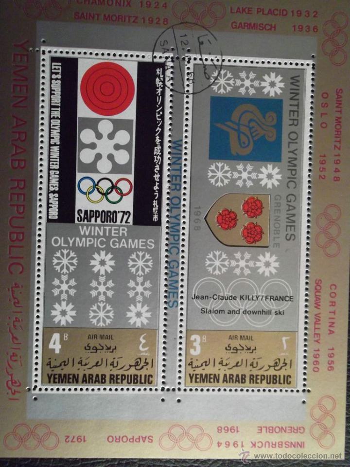 YEMEN REPÚBLICA ARABE. A 86 VENCEDORES JJ. OO. GRENOBLE, PRESENTADOS EN HB. VALORES: 3 Y 4 B. SELLOS (Sellos - Temáticas - Olimpiadas)
