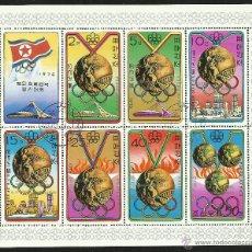 Sellos: BLOQUE DE SELLOS JUEGOS OLIMPICOS- MEDALLAS - OLIMPIADAS CANADA - MONTREAL 1976 . Lote 43841062