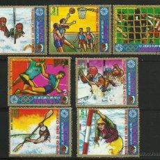 Sellos: GUINEA ECUATORIAL LOTE DE SELLOS OLIMPIADAS AUGSBURGO 72- JUEGOS OLIMPICOS DE INVIERNO. Lote 44807268