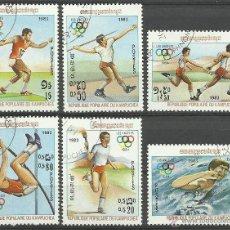 Sellos: KAMPUCHEA 1983 LOTE DE SELLOS OLIMPIADAS LOS ANGELES 84- JUEGOS OLIMPICOS. Lote 44807412