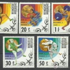 Sellos: MONGOLIA 1980 LOTE DE SELLOS OLIMPIADAS MOSCU 80- JUEGOS OLIMPICOS . Lote 44807621