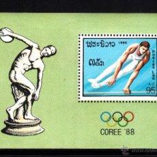 Sellos - LAOS HB 102** - AÑO 1988 - JUEGOS OLIMPICOS DE SEUL - GIMNASIA - 44845466
