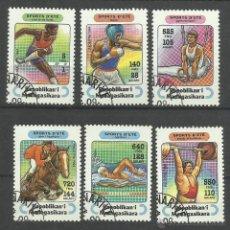 Sellos: KAMPUCHEA 1987- LOTE SELLOS DEPORTES ELITE- BOXEO- ATLETISMO- EQUITACION- NATACION- GIMNASIA. Lote 44929774