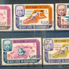 Sellos: OLIMPIADAS DE TOKIO 1964 ROMA 1960-- SERIE DE ARABIA DEL SUR. Lote 45567129