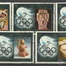 Sellos: YAFA SUPERIOR 1967 LOTE SELLOS OLIMPIADAS MEXICO 86 LLAMA OLIMPICA- ARQUEOLOGIA- JUEGOS OLIMPICOS. Lote 47601060