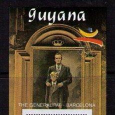 Sellos: GUYANA 1989 - JJOO DE BARCELONA 92 - REY JUAN CARLOS Y REY FELIPE VI - HOJITA BLOQUE NUEVA. Lote 47879112