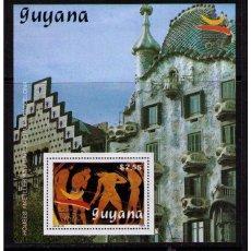 Sellos: GUYANA 1989 - JJOO DE BARCELONA 92 - CASA BATLLÓ Y AMETLLER DE GAUDI - HOJITA BLOQUE NUEVA. Lote 47879155