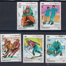 Sellos: OLIMPIADA BLANCA. ALBERTVILLE´92 CAMBOYA. AÑO 1990. Lote 47931093