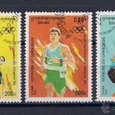 Sellos: OLIMPIADA ATLANTA´96. CAMBOYA. AÑO 1996. Lote 47931220