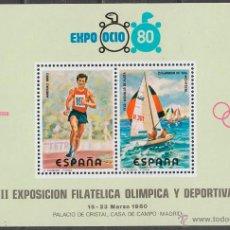 Sellos: OLIMPIADA DE MOSCU, 2 VIÑETAS DE EXPO OCIO 1980 EN HOJA BLOQUE NUEVA ***. Lote 49638768