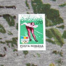 Sellos: SELLOS DE OLIMPIADAS - LILLEHAMMER '94 - POSTA ROMANIA 1994. Lote 50416402