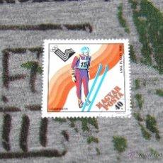 Sellos: SELLOS DE OLIMPIADAS - LAKE PLACID 1980 - LÉGIPOSTA - MAGYAR POSTA. Lote 50416471