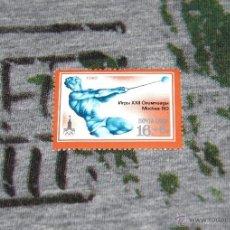 Sellos: SELLOS DE OLIMPIADAS - XXII JUEGOS OLÍMPICOS - MOCKBA '80. Lote 50416487